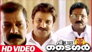 The Tiger Malayalam Movie | Scenes | Siddique Threatening Murali | Siddique | Murali