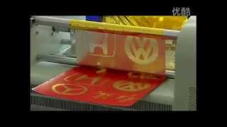 getlinkyoutube.com-China Digital Hot Foil Stamping Machine