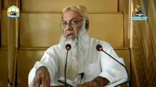 Daesh (IsIs) Ka Fitna Aur Ahle Tawheed Ki Zimmai dariya By Shk Talib Ur Rehman