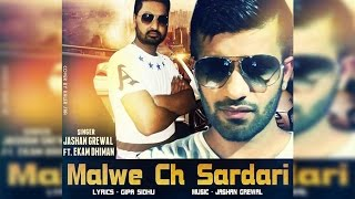 getlinkyoutube.com-Malwe ch Sardari    Jashan Grewal ft. Ekam Dhiman    Latest Punjabi Hits 2015