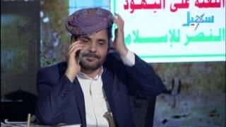getlinkyoutube.com-#غاغة مع الفنان محمد الأضرعي (الحلقة الثالثة)