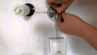 getlinkyoutube.com-Почему мигает выключенная энергосберегающая лампа