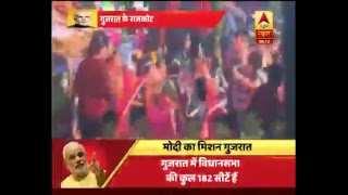 ABP न्यूज़ LIVE | ABP News Hindi