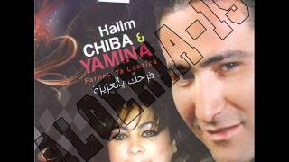 getlinkyoutube.com-Yamina -- Farhak Ya Laaziza (2011) son audio