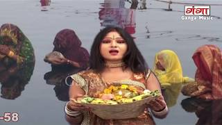 New Chhath Geet - नैया लगावा बेडा पार हे छठि मइया - Chhath Puja Songs Special 2017 - Poonam Mishra