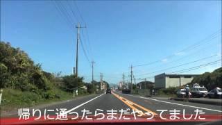 getlinkyoutube.com-国道50号茨城県警の取り締まり