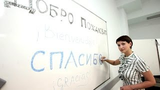getlinkyoutube.com-¿Cómo aprender ruso SUPER rápido? 7 consejos de Ruso con Oxana :)