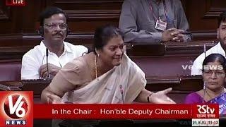There Is A Threat To My Life : Alleges MP Sasikala Pushpa | Rajya Sabha | V6 News width=