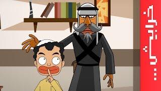 #خفاش: مدارس خاصة