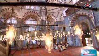 getlinkyoutube.com-مسجد رستم باشا