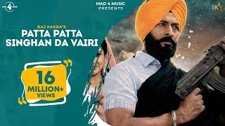 getlinkyoutube.com-New Punjabi Movie 2015 | PATTA PATTA SINGHAN DA VAIRI | Raj Kakra Jonita Doda | Punjabi Movie 2015