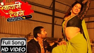 getlinkyoutube.com-Ho Gail Anhar Marai | Rangdaari Tax | Yash Kumar Mishra Poonam Dubey | Latest Bhojpuri Hot Song 2016