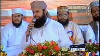 Subha Taiba Main Howi   Owais Raza Qadri & Syed Furqan Qadri   Album Ya Abbaz Zahra