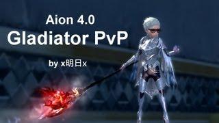 getlinkyoutube.com-Aion 4.0 Gladiator PvP by x明日x