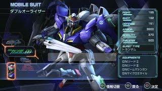 getlinkyoutube.com-Shin Gundam Musou: Setsuna Double 00 Raiser & DLC Map Gameplay (PS3)