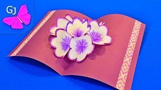getlinkyoutube.com-DIY Открытки | 3D Волшебная открытка с цветами | Поделки из бумаги