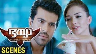 Bhaiyya My Brother Malayalam Movie Scenes | Ram Charan Slaps Prabhas Sreenu | Amy Jackson | Dil Raju