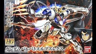 1069 - HGIBO Gundam Barbatos Lupus Rex UNBOXING