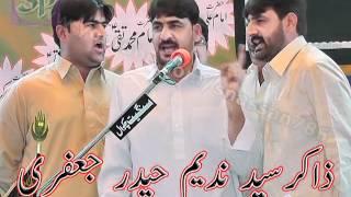 getlinkyoutube.com-Zakir Syed Nadeem Haider Jafri   Said Hussain, Dina, Jhelum   23/03/2012