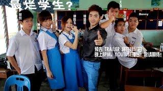 getlinkyoutube.com-林大咏作品 - 当学生在课室上课的时候!