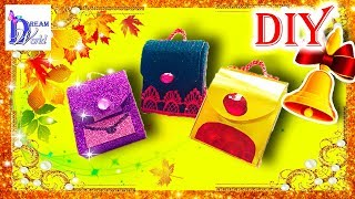 getlinkyoutube.com-Как сделать портфель/рюкзак для кукол (школа). DIY. How to make a school bag for Dolls.