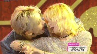 getlinkyoutube.com-Trouble Maker - Now , 트러블메이커 - 내일은 없어 Music Core 20131109
