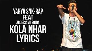 getlinkyoutube.com-YAHYA SNK-RAP feat ABDESSAMII SOLDA KOLA NHAR (TAYPHOGRAPHY OFFICIEL)