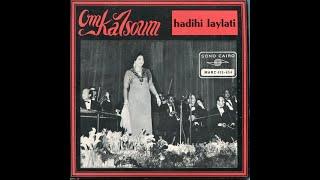 getlinkyoutube.com-مجموعة أغاني رائعة من أم كلثوم الأغنيات من الزمن الجميل ❤❤❤❤  The best love songs Om Kalsoum