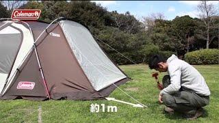 テントの設営方法 「ウェザーマスターⓇワイド2ルームコクーン」 | コールマン