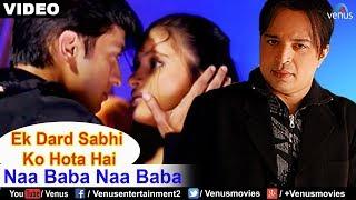 getlinkyoutube.com-Na Baba Na Baba (Altaf Raja)
