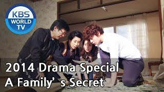 getlinkyoutube.com-A Family's Secret | 가족의 비밀 (Drama Special / 2014.07.23)