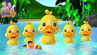 getlinkyoutube.com-เพลงเป็ด ♫ ก๊าบ ก๊าบ ก๊าบ ♫ เป็ดอาบน้ําในคลอง - เพลงสำหรับเด็ก   Thai Duck Song