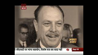 getlinkyoutube.com-India-Pakistan War of 1965- Asal Uttar