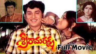 getlinkyoutube.com-Sri Rama Raksha Telugu Full Length Movie    ANR, Jayasudha, Vanisree