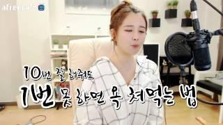 김이브님♥호의가 계속 되면 권리인 줄 안다