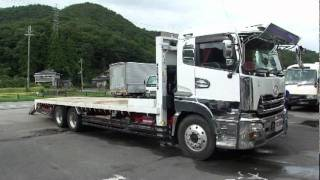 getlinkyoutube.com-中古トラック H21年式日産クオン ハイジャッキセルフローダー 作動