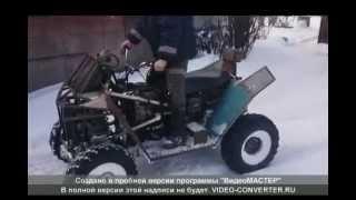 getlinkyoutube.com-Самодельный квадроцикл из Новокузнецка2(ч.5)