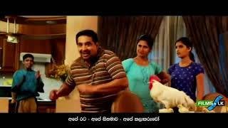 Ran Kewita 2 Sinhala Movie Trailer by www films lk