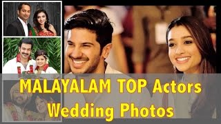 getlinkyoutube.com-TOP Malayalam Actors & Actresses Rare Wedding Photos