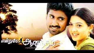 getlinkyoutube.com-New Tamil Movie 2015 | New Release | Endrume Aanandham |Tamil Latest Movies