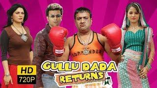 Gullu Dada Returns Full Length Hyderabadi Movie || Shagufta Zareen,Adnan Sajid Khan,Zarine Ali