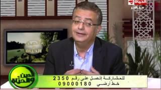 getlinkyoutube.com-برنامج الدين والحياة - حلقة الأربعاء 2-12-2015 - حماية الأبناء من عصبية الآباء - Aldeen wel hayah