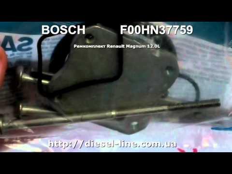 F00HN37759 Ремкомплект Renault Magnum 12 0L