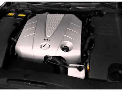 2008 Lexus GS 350 - Lewisville TX