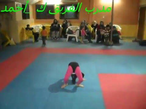 بداية تدريب الجمباز بلدية المحلة عام 2011