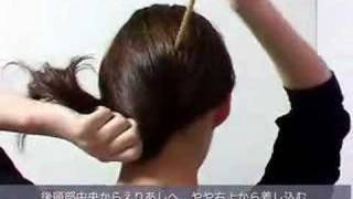 getlinkyoutube.com-簪(かんざし/kanzashi)の使い方 1