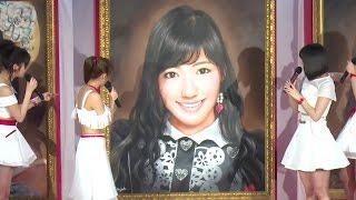 getlinkyoutube.com-「一番可愛い!」まゆゆの肖像画が公開!指原莉乃、高橋みなみ、柏木由紀らも登場!「AKB48選抜総選挙ミュージアム」オープニングセレモニー1 #AKB48 #Japanese Idol