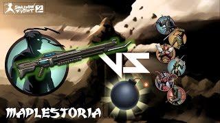 SHADOW FIGHT 2 TITAN: PLASMA RIFLE TUTORIAL (GoS battle)