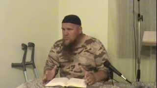 Predavanje (pojašnjenje) o stanju u Siriji(općenito) Ibrahim Delić