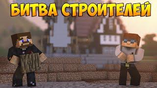 getlinkyoutube.com-Minecraft Битва строителей #33 - МЕЛЬНИЦА И КИНГ КОНГ